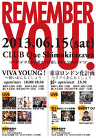 vivayoung_0615b omote.jpg
